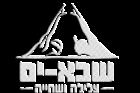 לוגו שבא ים